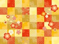 Check Kimuakaume pattern [4725737] New