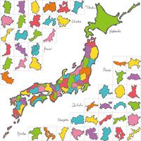 日本地図 都道府県 カラフル