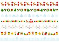 Merry Christmas Christmas illustration decoration icon [4727421] Christmas