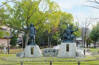 Okehazama Battlefield Park Stock photo [4811310] Okehazama