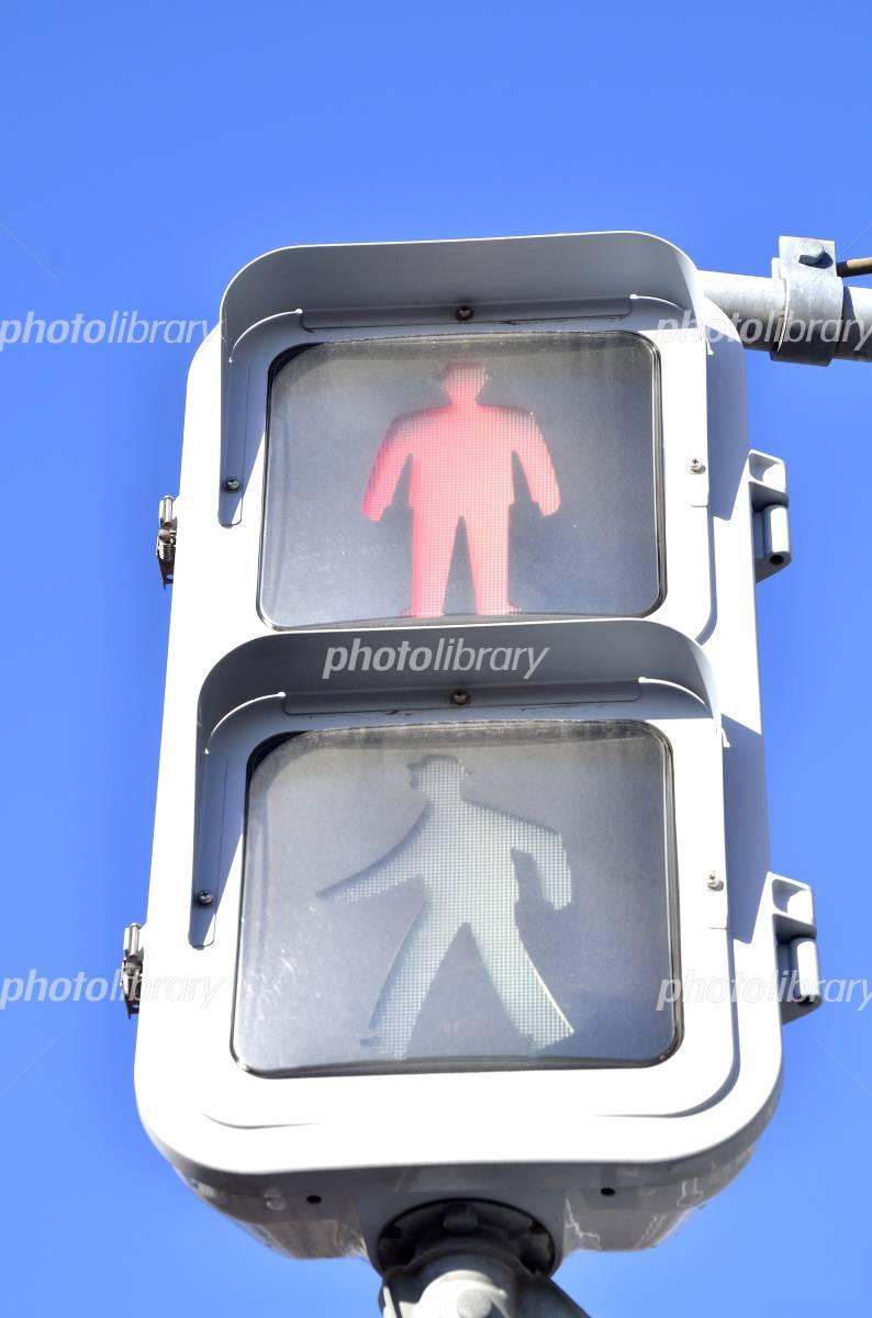 歩行者信号機
