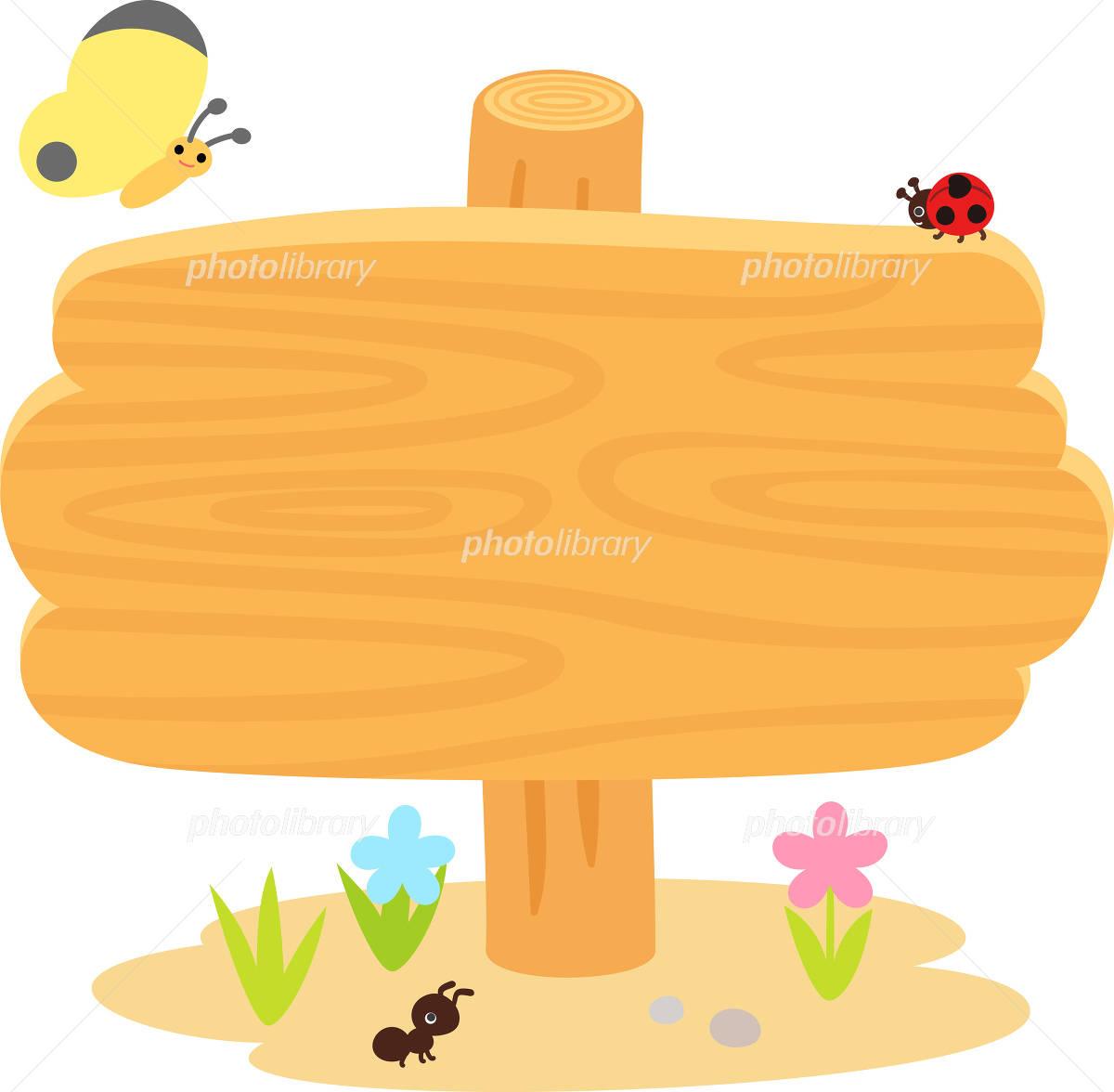 木の立て札と虫 イラスト素材 4912948 フォトライブラリー