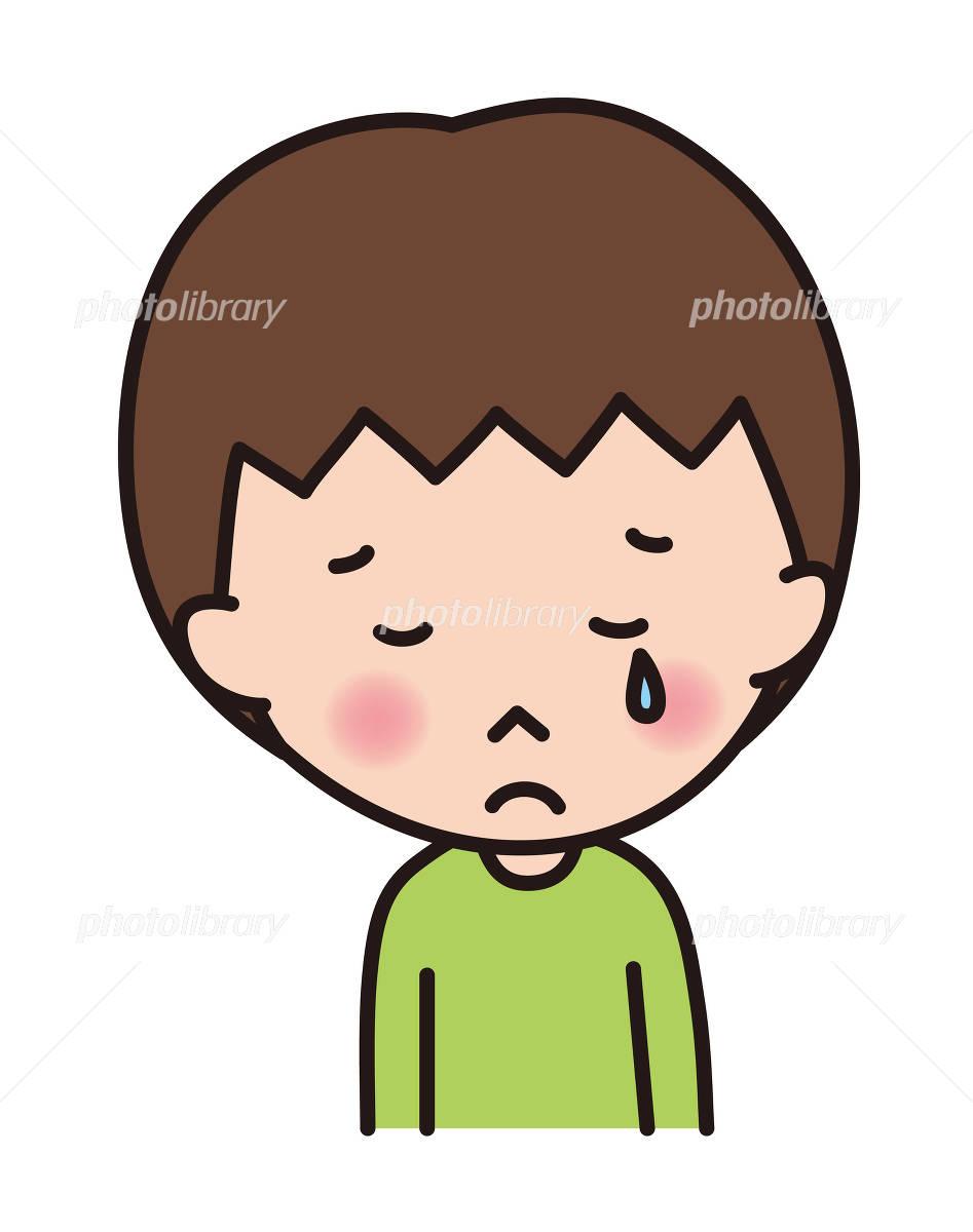男の子 子供 表情 残念 ガッカリ 悲しい イラスト素材 4914663