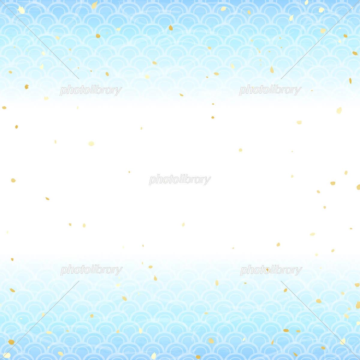 水色 波柄 背景 イラスト素材 5016225 フォトライブラリー