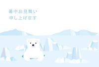White Bear summer greeting card illustration [5011943] White