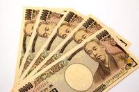 Japanese yen Stock photo [5016024] ?