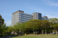 National Research and Development Institute of Advanced Industrial Science and Technology, Tsukuba headquarters Stock photo [5021835] National