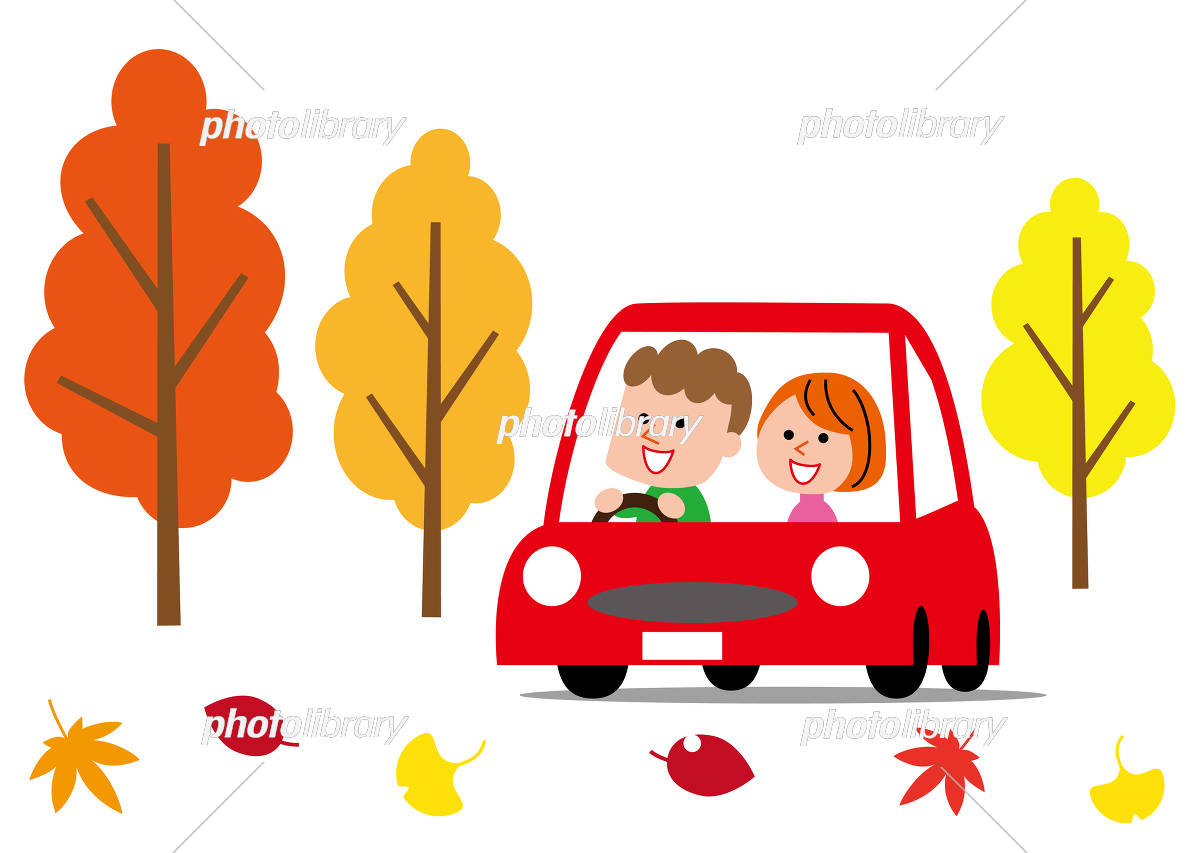 Fall drive date イラスト素材