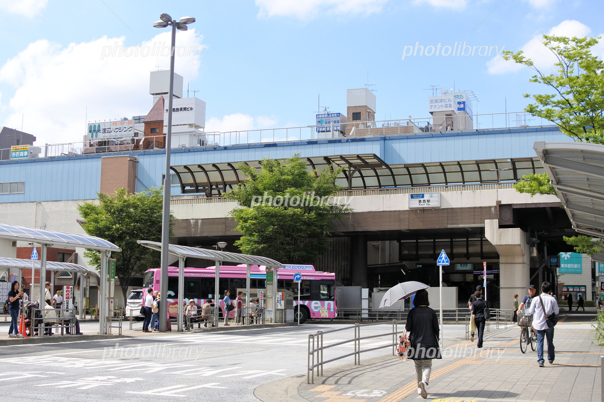 Kasai Station Photo