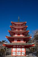 イラスト Shinagurayama-sama Asama Park Tadamori Tower(5112309)