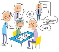 イラスト Forced sale to young people(5114560)