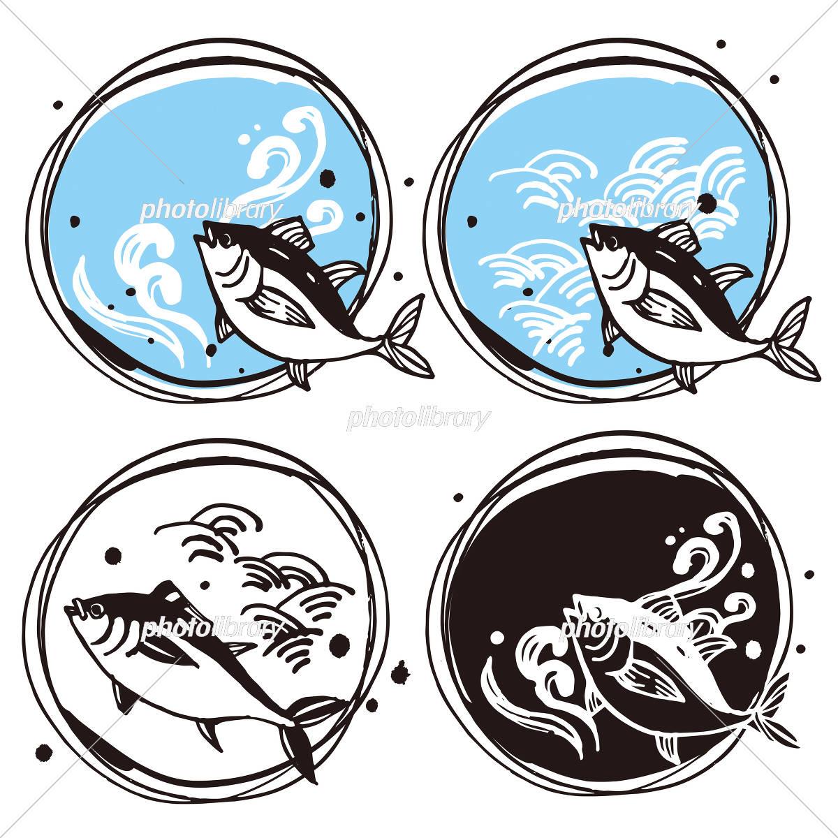 ツナ魚 イラスト素材 5192892 フォトライブラリー Photolibrary