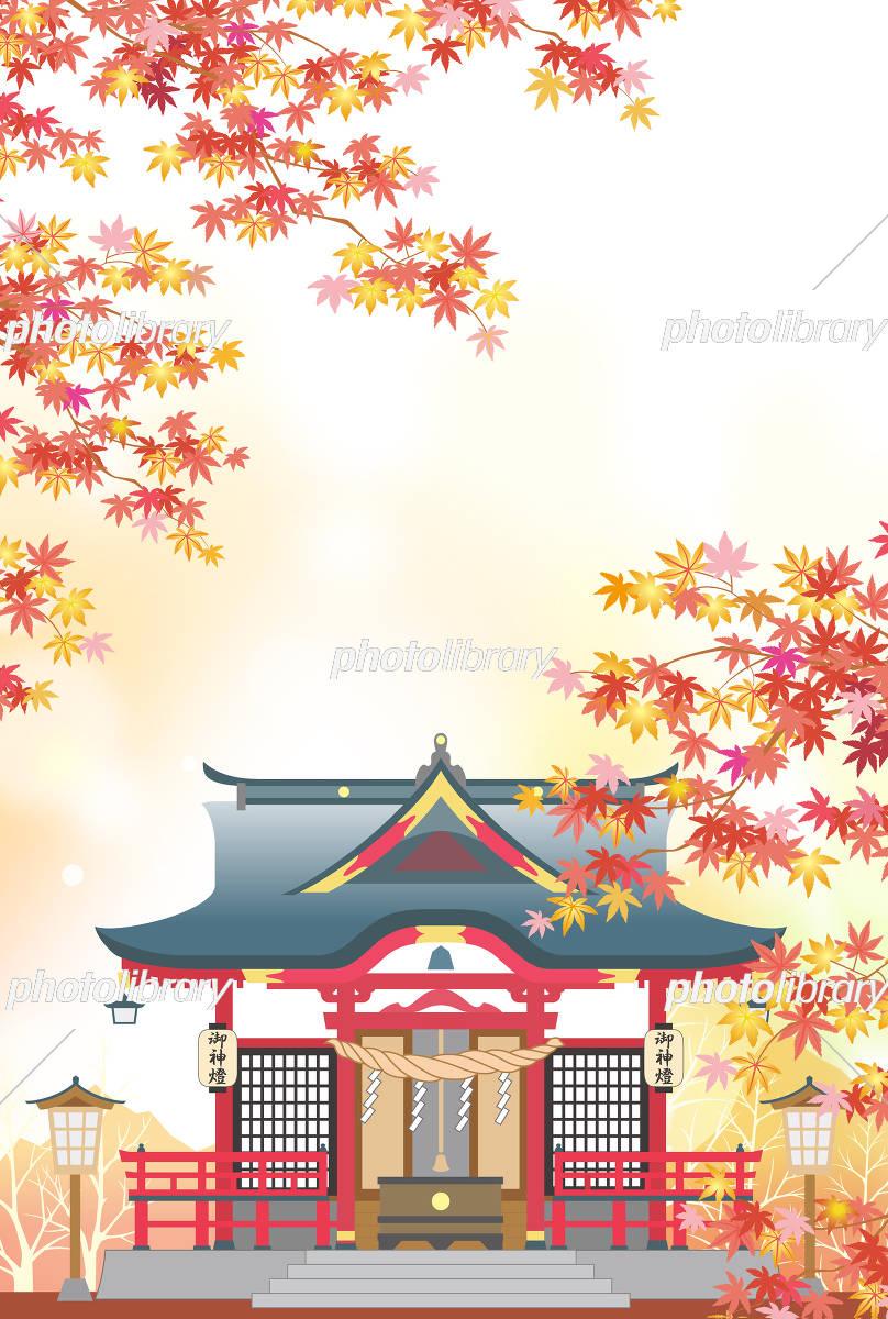神社 秋の和の風景 イラスト素材 [ 5194957 ] - フォトライブラリー