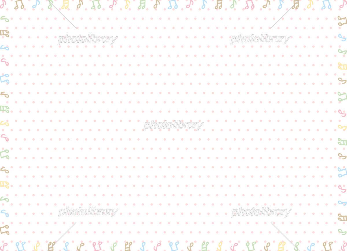 手書き 音符 フレーム イラスト素材 [ 5195103 ] - フォトライブラリー