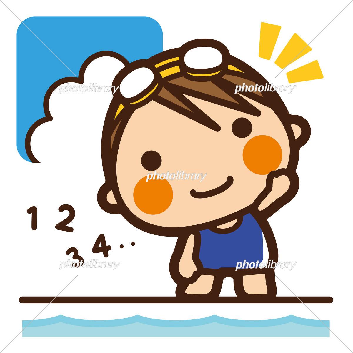 水泳 授業 準備運動 柔軟体操 スイミングスクール 体育 イラスト素材