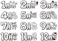 イラスト One year's calendar icon(5200186)