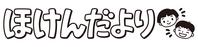 イラスト Letter than Characters(5200191)