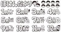 イラスト Character than calendar(5200195)