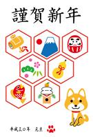 イラスト Happy New Year Template(5200391)