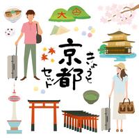 イラスト Kyoto Tourism Illustration(5200523)
