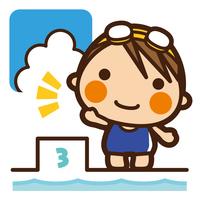 イラスト Foundation Kids Swimming Women's Start(5201852)