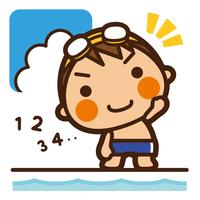 イラスト Kids Swimming Men's Preparation Movement(5201860)