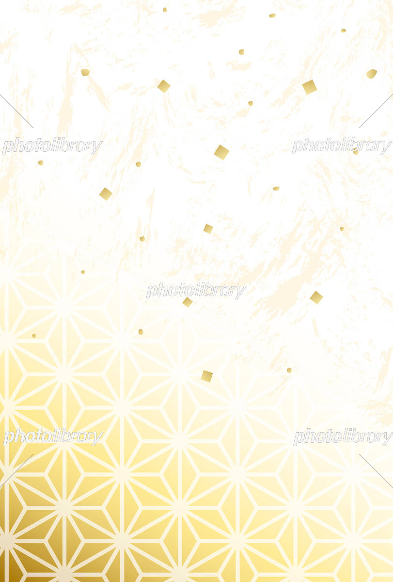 麻の葉模様の和風背景(はがきサイズ) イラスト素材 [ 5290643
