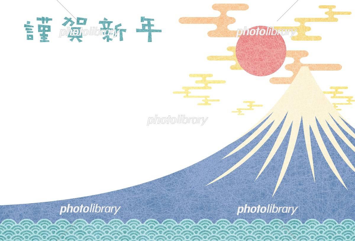 年賀 富士山初日の出 イラスト素材 5291338 フォトライブラリー