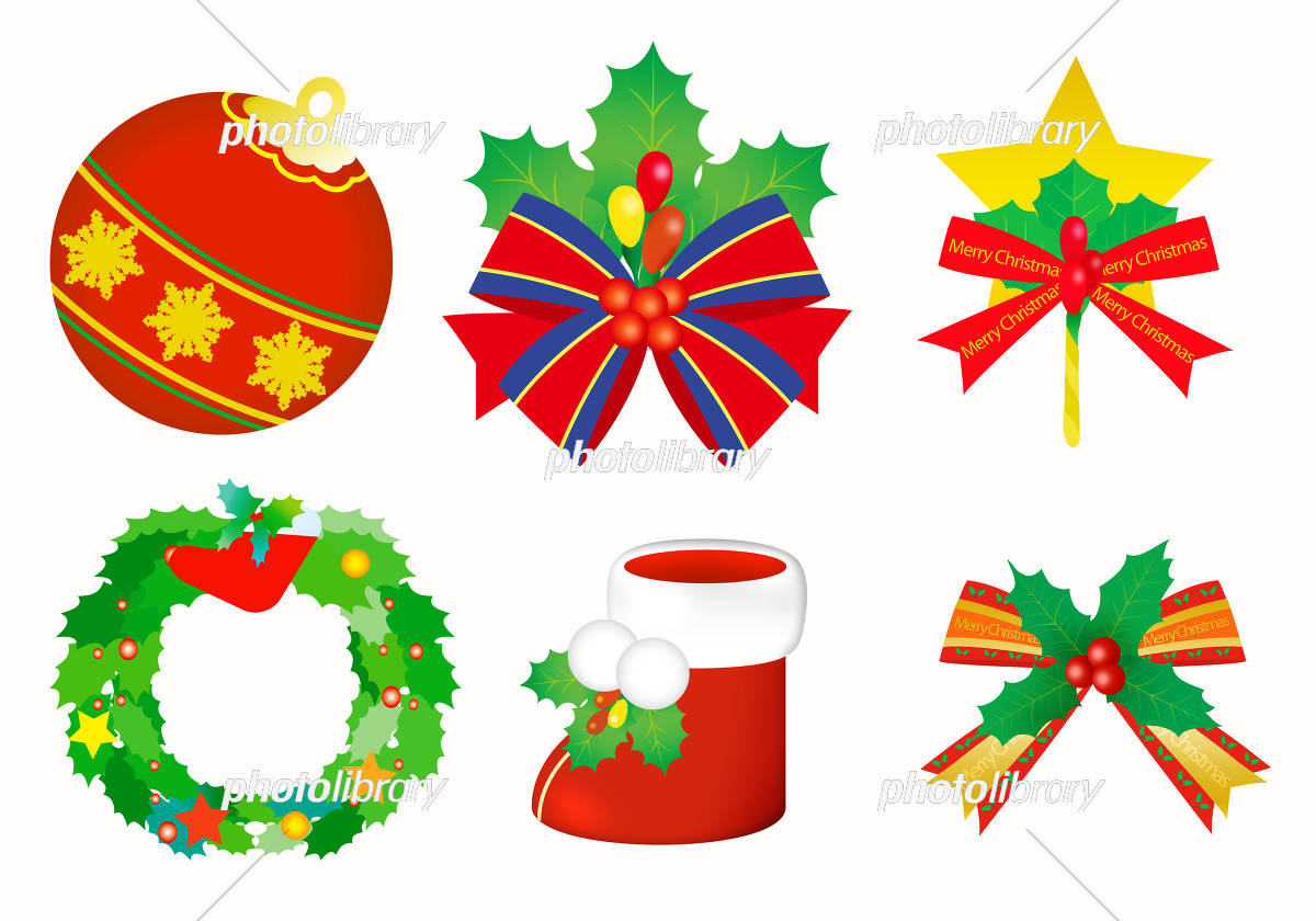 クリスマスツリー 飾りのイラスト イラスト素材 [ 5293893