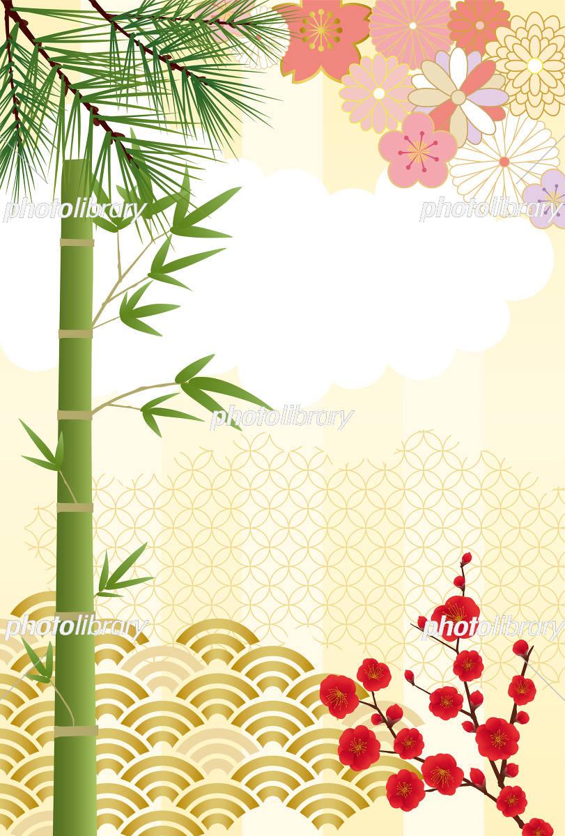 松竹梅の和風背景(はがきサイズ) イラスト素材 [ 5296842 ] - フォト