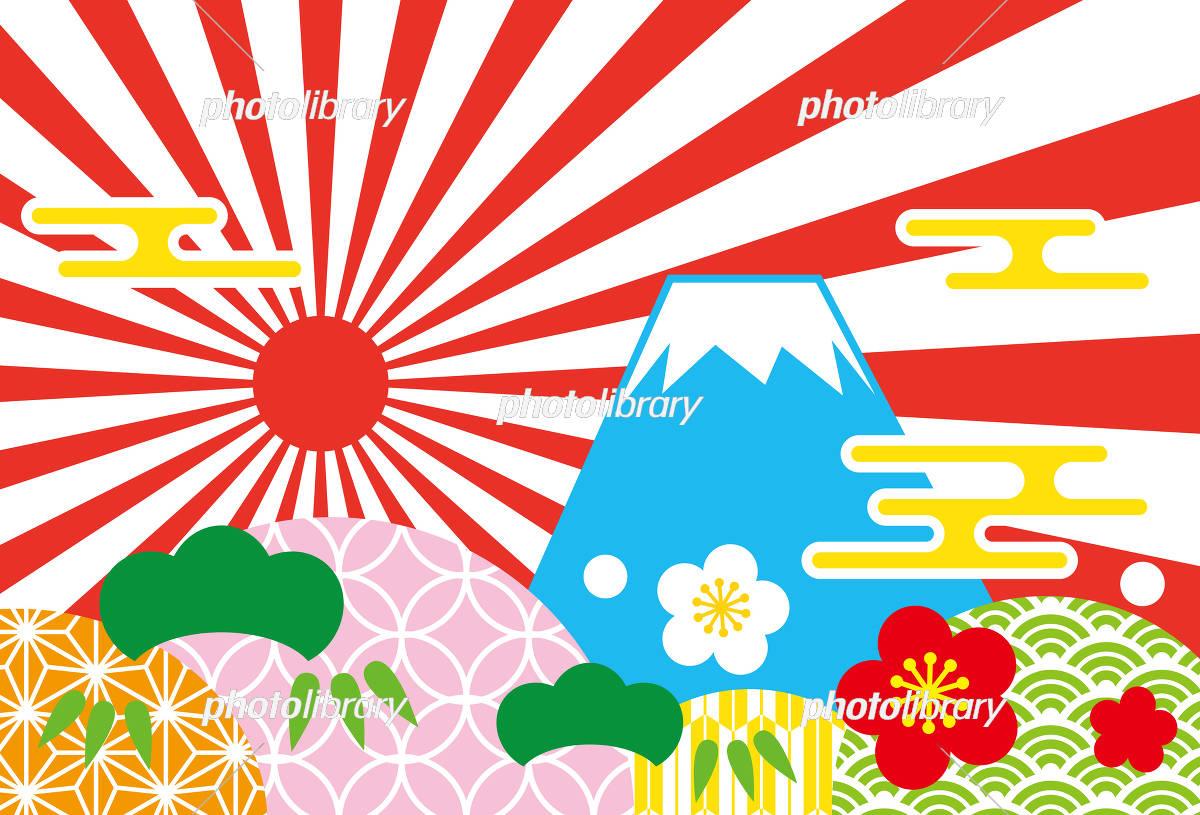 初日の出 富士山 テンプレート イラスト素材 5298593 フォト