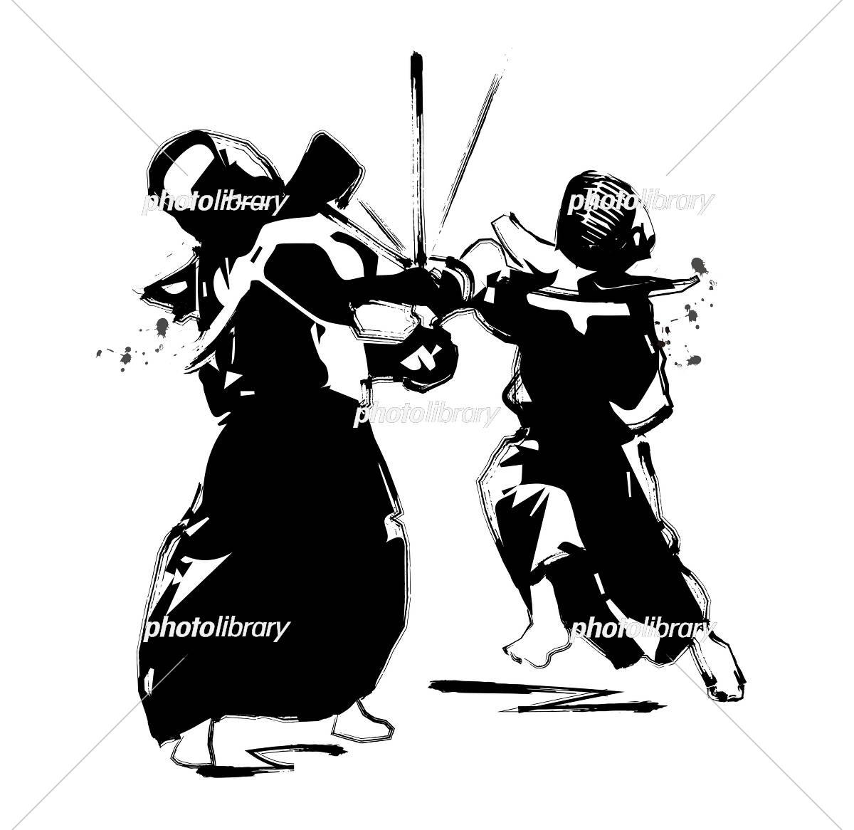 剣道 イラスト素材 [ 5300194 ] - フォトライブラリー photolibrary