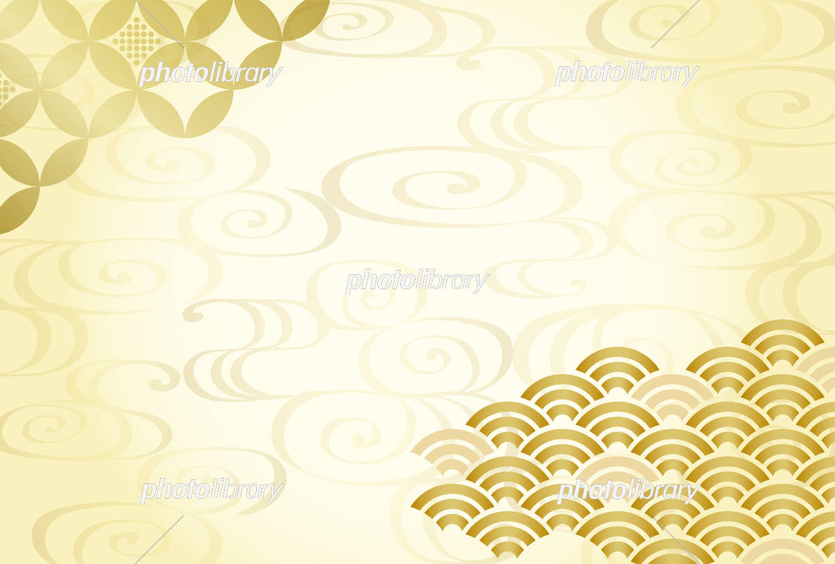 和柄の背景素材(はがきサイズ) イラスト素材 [ 5300622 ] - フォト