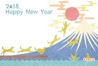 2018 First sunrise and dog HappyNewYear [5290704] New