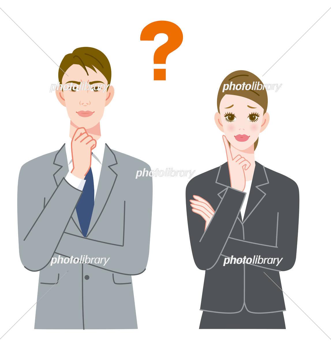 「男女 疑問」の画像検索結果