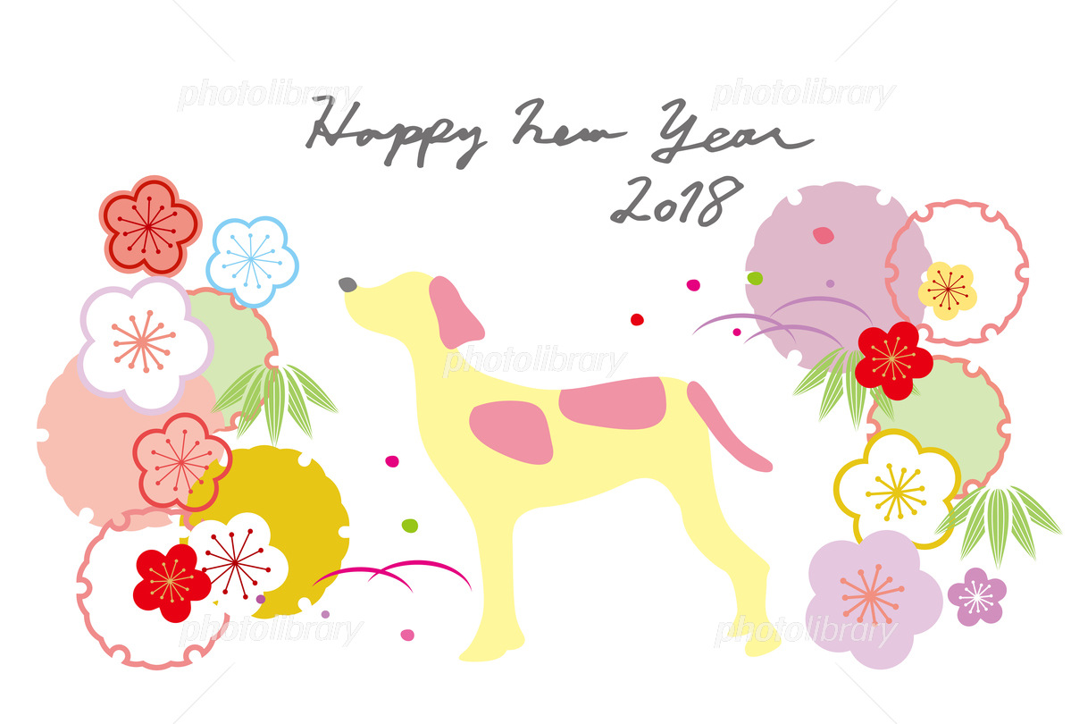 2018おしゃれ犬 横 イラスト素材 [ 5381038 ] - フォトライブラリー