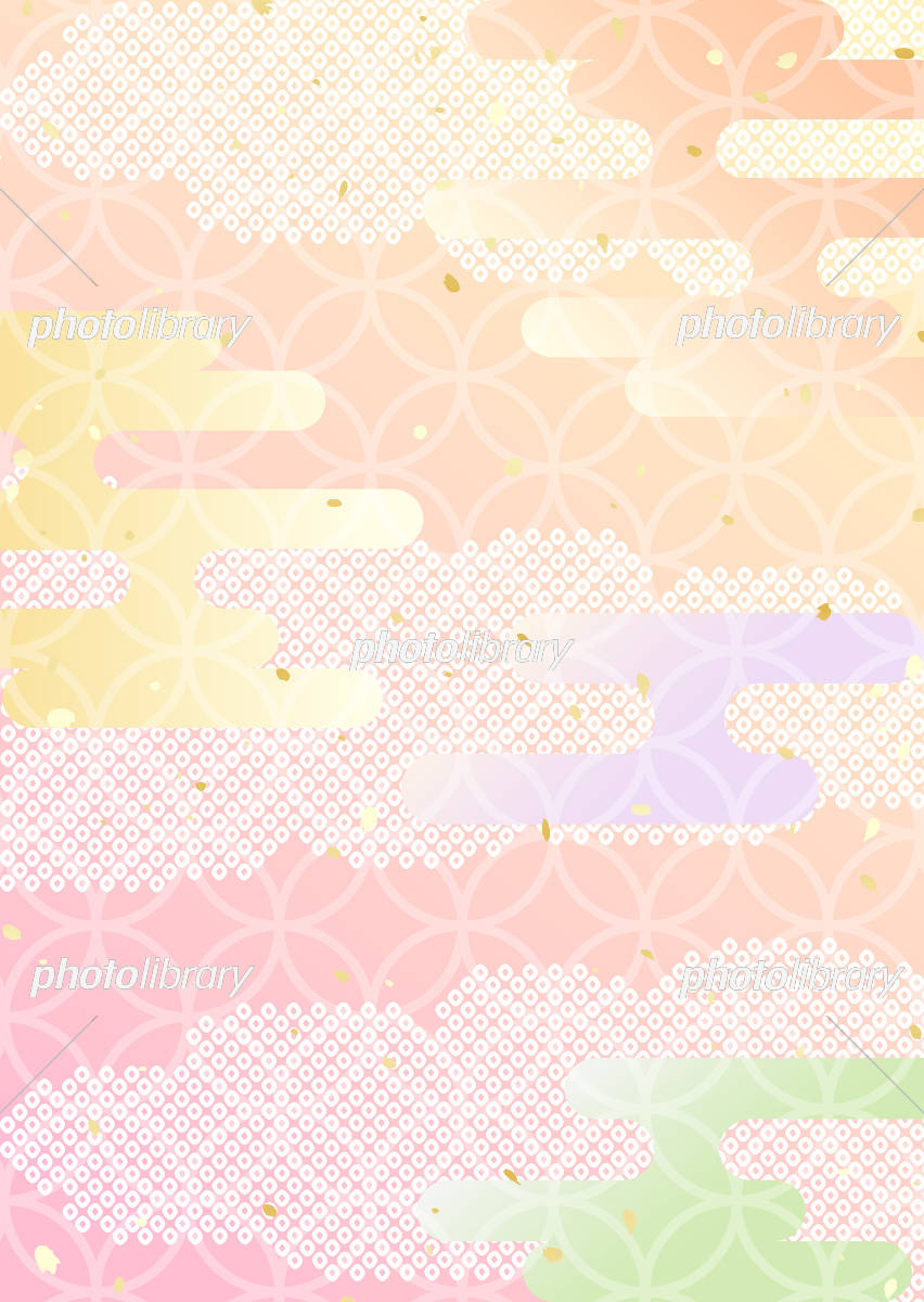 パステル 霞 和柄 背景 イラスト素材 [ 5381290 ] - フォトライブ