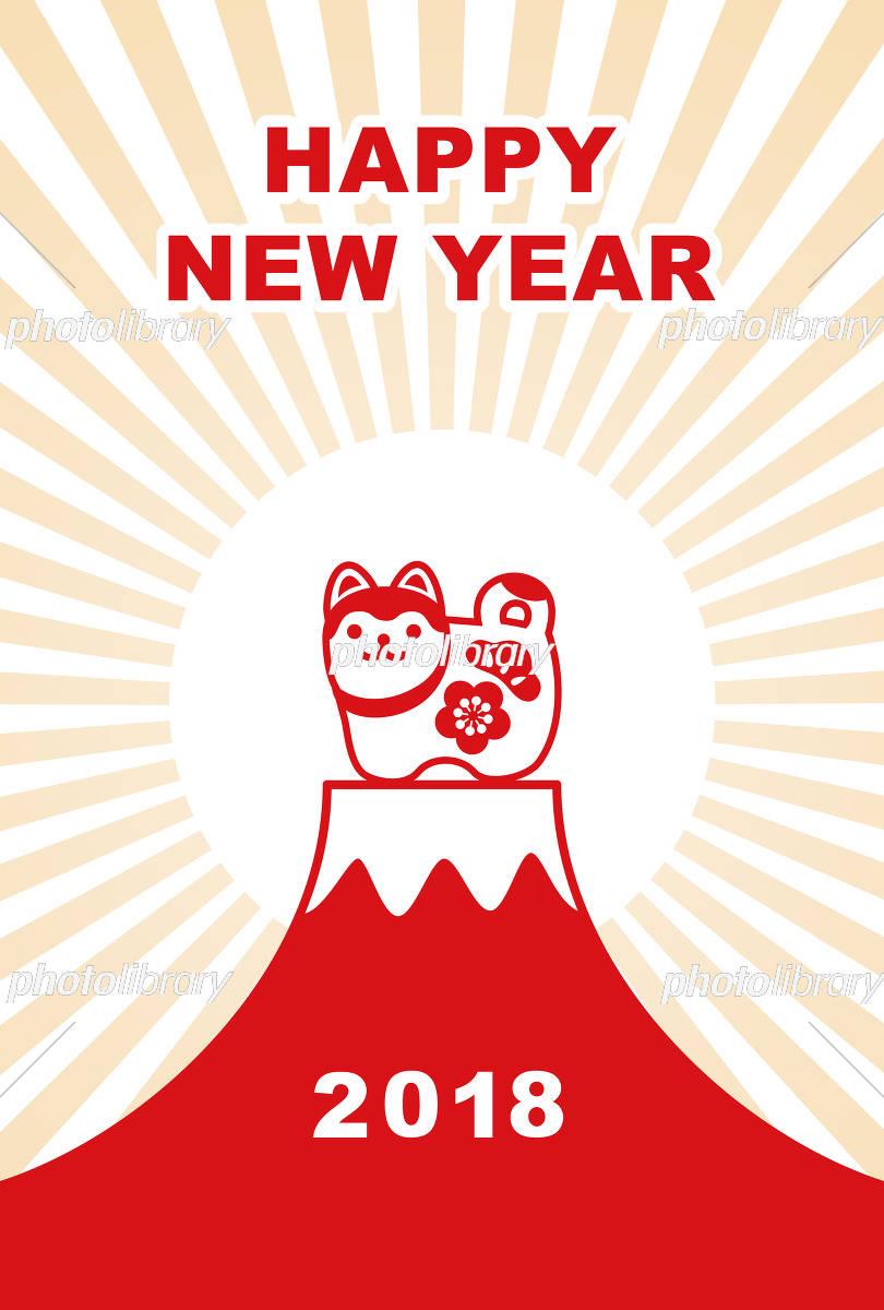2018年 戌年 張子の狛犬と初日の出 シンプル年賀状 イラスト素材