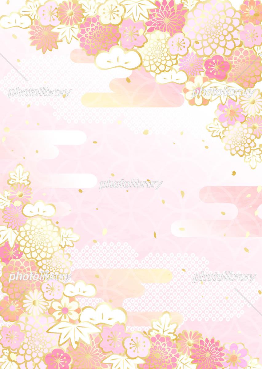 紅白 レトロ 菊花 市松 和柄のイラスト
