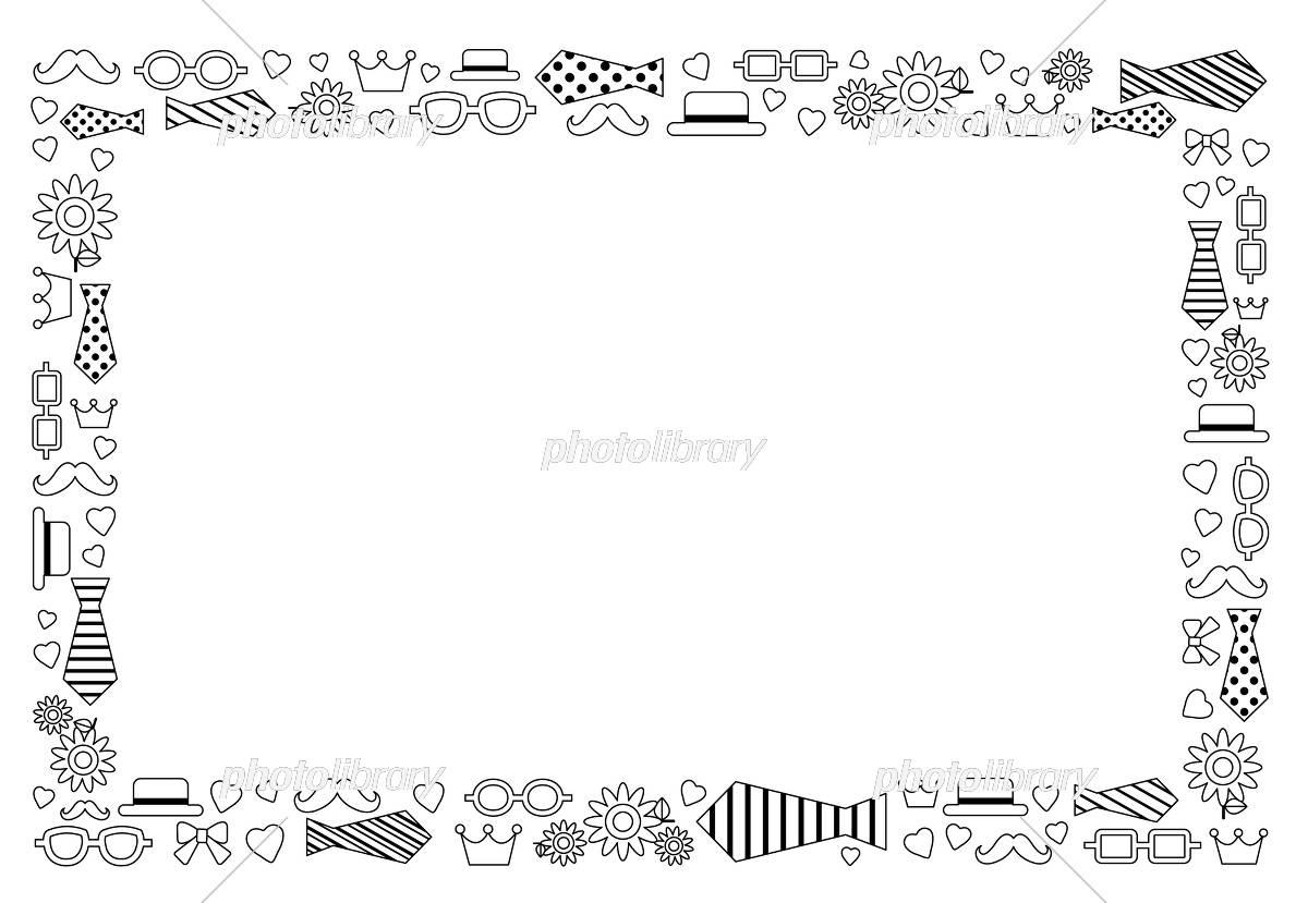 父の日のフレーム 白黒 イラスト素材 [ 5440693 ] - フォトライブラリー