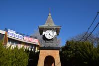 写真 Kamakura Station West Exit Clock Dock(5436169)