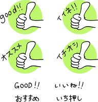 イラスト Hand-drawn Sam's Up(5436465)