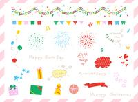 イラスト Party illustration set(5437160)