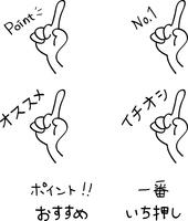 イラスト Hand-drawn fingers(5437926)