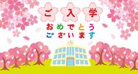 イラスト Admission cherry blossom white(5439057)