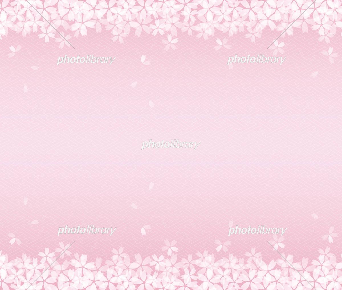 桜の和風背景イラスト 桜吹雪 イラスト素材 [ 5468864 ] - フォトライブ