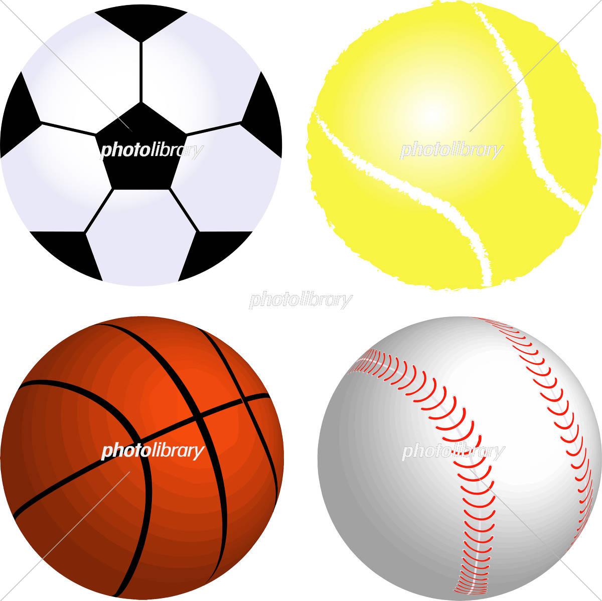 球技 ボール イラスト セット イラスト素材 [ 5469063 ] - フォトライブ