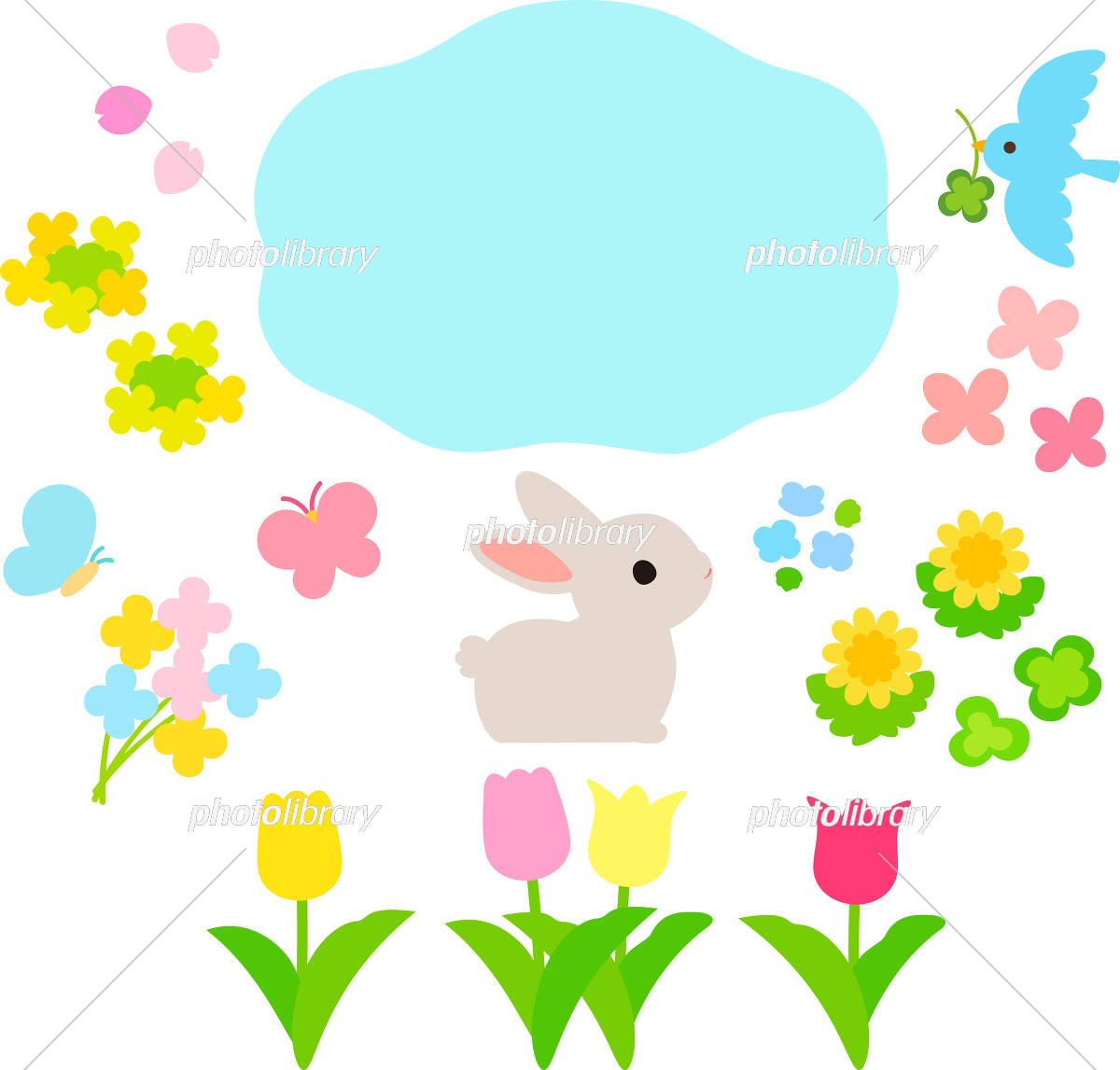 春の花と動物のイラストセット イラスト素材 [ 5469541 ] - フォトライブ