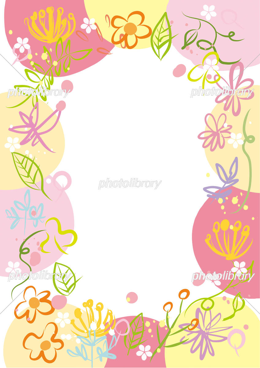花フレーム 花 イラスト素材 [ 5472304 ] - フォトライブラリー photolibrary