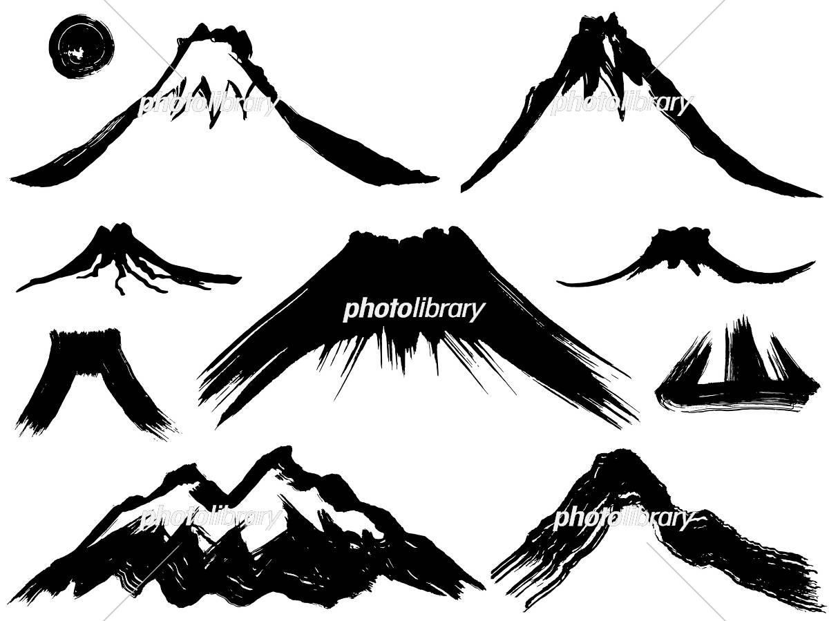 山 噴火 墨 毛筆イラスト イラスト素材 5502174 フォトライブ